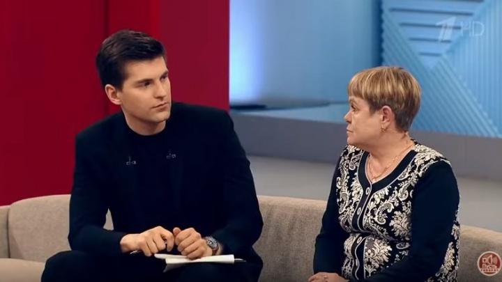 «Ведущий очень извинялся»: в спецэфире Первого канала перепутали фотографии погибших в «Хромой лошади»