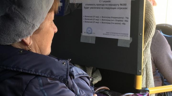 Это не шутка: волжские маршрутчики 1 апреля взвинтили цены