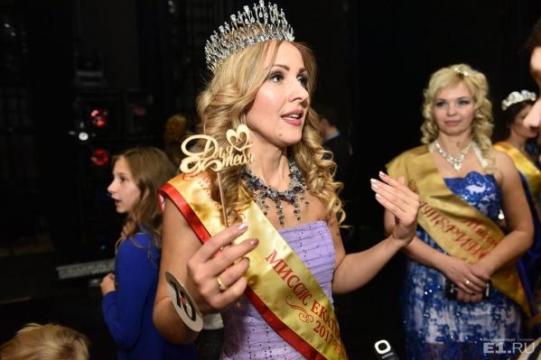 Яна Винарская стала самой красивой мамой в Екатеринбурге.