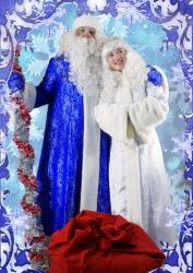 Рецепт новогоднего позитива раскрывает театр «CUSTODES»