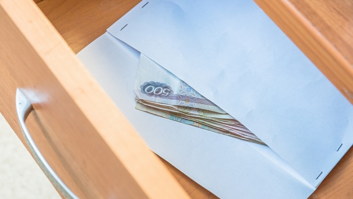 В Самарской области начальник почтового отделения похищал платежи за газ