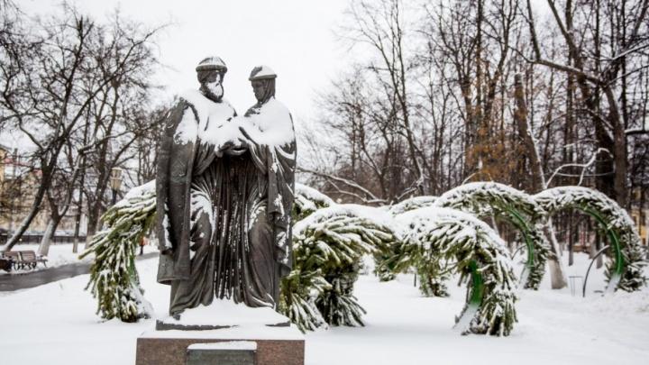 Холодно и облачно: какая погода ждёт ярославцев на следующей неделе