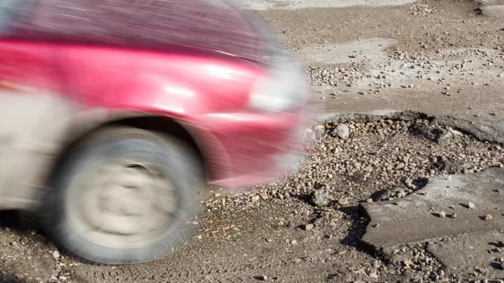 В трех районах Волгограда за 33 миллиона отремонтируют дороги во дворах