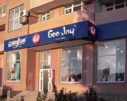 «Глория Джинс» увеличила свою сеть до 545 магазинов