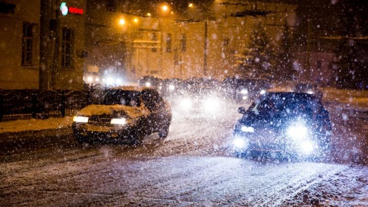 На Ярославскую область обрушится мощный снегопад: МЧС будет предупреждать об опасности по радио