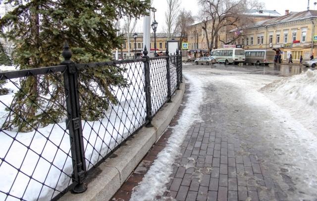 В Самарской области пасмурная погода с дождем и снегом сохранится до середины недели