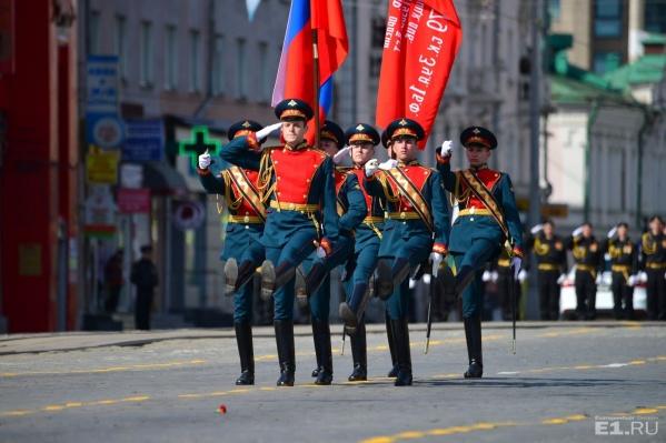 Парад на площади 1905 года начнётся в 10:00.