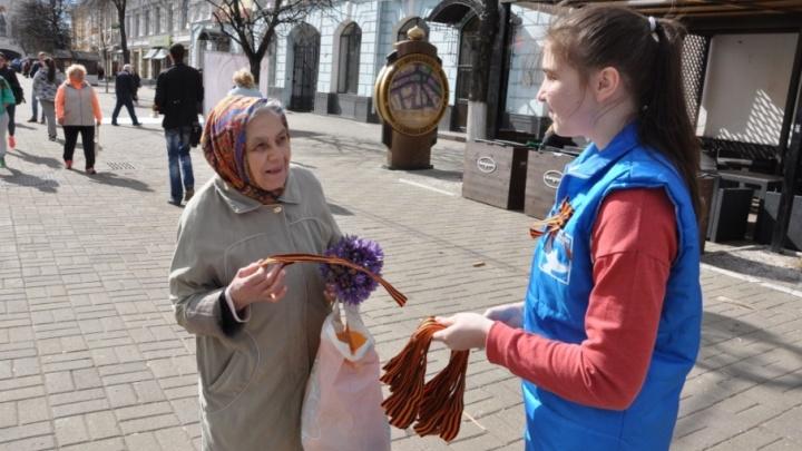 В Ярославле будут раздавать георгиевские ленточки