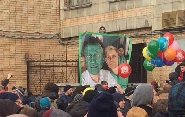 В Самаре на митинге сторонников Навального против коррупции задержали 20 человек