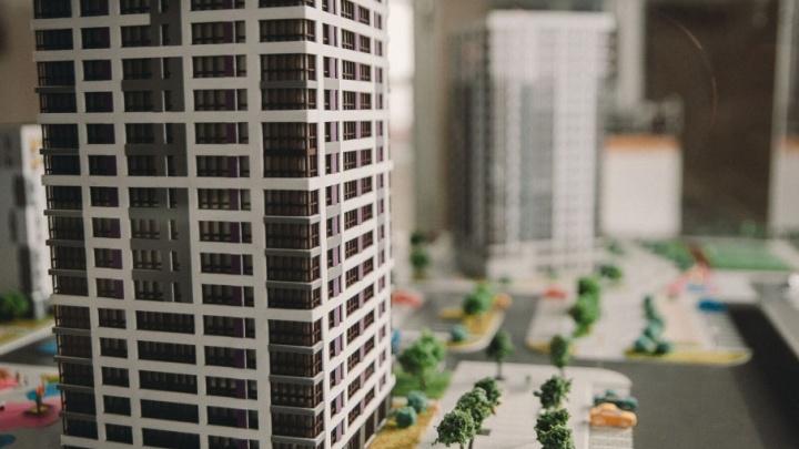 Микрорайон нового формата: в Тюмени показали как выглядит современное жилье