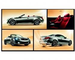 Эксклюзивное предложение: купе-кабриолет Infiniti от 2 524 000 рублей