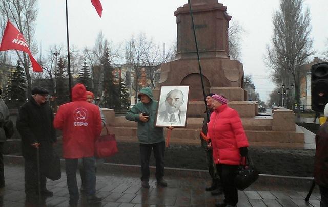 Самарские коммунисты протестуют против захоронения тела Владимира Ленина
