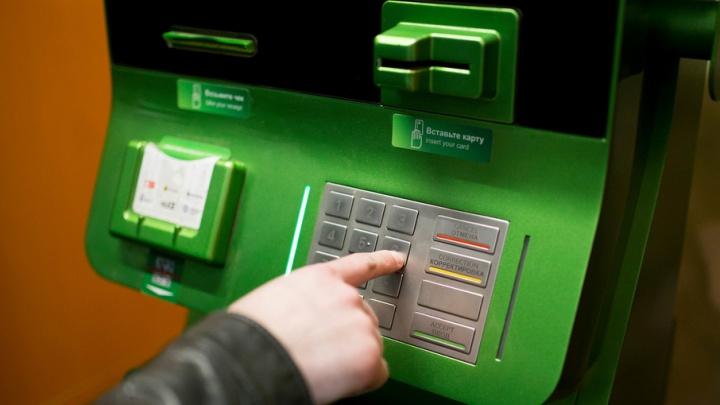 Вклады ярославцев в банке «Югра» под угрозой: выплаты приостановлены