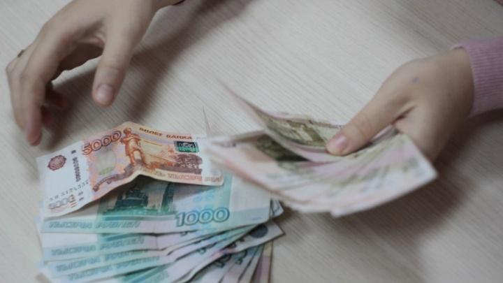 На Дону директор-нефтяник задолжал сотрудникам более 25 млн рублей