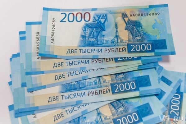 Свеженькие банкноты не боятся влаги