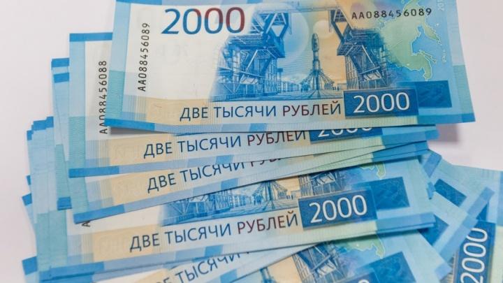 Пошуршим: в Тюмень завезли долгожданные банкноты 2000 рублей