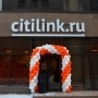 Электронный дискаунтер «Ситилинк»: знаем, где дешевле