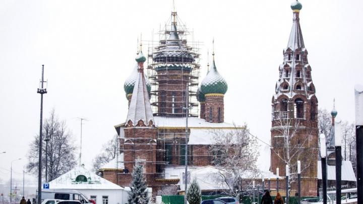 В Ярославле разработали бренд Союза городов Золотого кольца