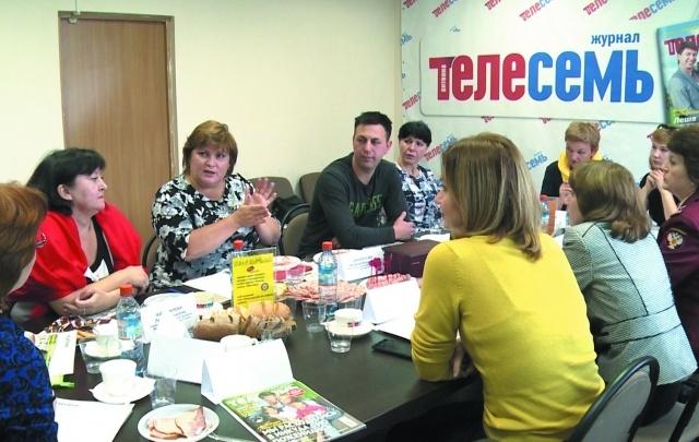 В Ярославле прошел круглый стол, посвященный пользе продуктов