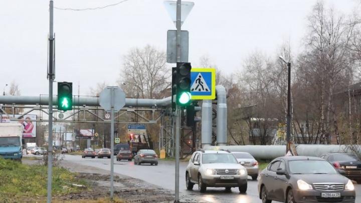 Светофорами в Архангельске будут управлять с центрального диспетчерского пульта
