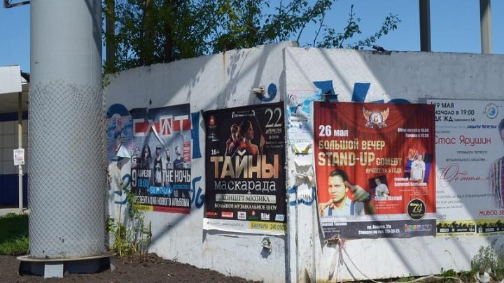 Участок проспекта на северо-западе Челябинска сделают эталоном наружной рекламы