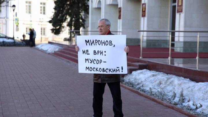 Лидер коммунистов готов сесть на 15 суток, но выйти на митинг против мусора в Ярославле