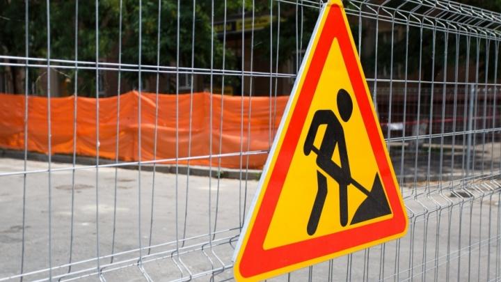 В Дзержинском районе на двое суток перекроют улицу Землячки