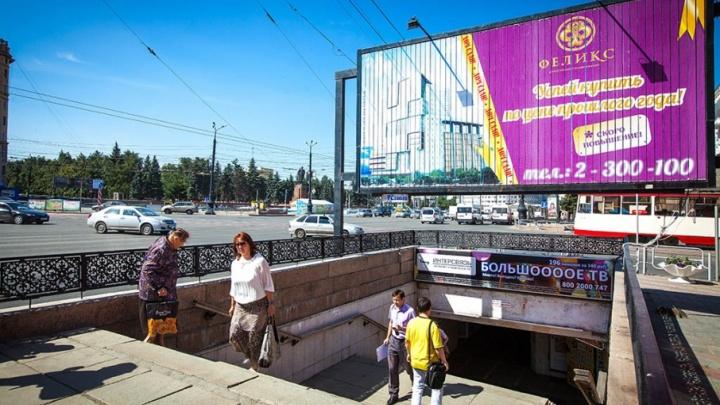 В центре Челябинска сделают новые подземные переходы