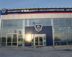 В Ярославле открылся новый дилерский центр ГАЗ