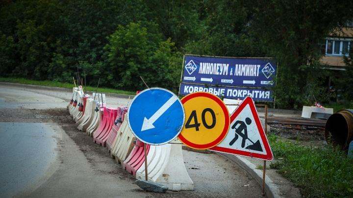 В центре Челябинска на неделю ограничили движение из-за ремонта коллектора