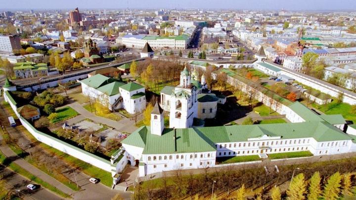 В День города ярославцы устроят гигантский флешмоб