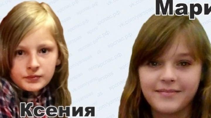 В Ярославской области ищут пропавших сестер