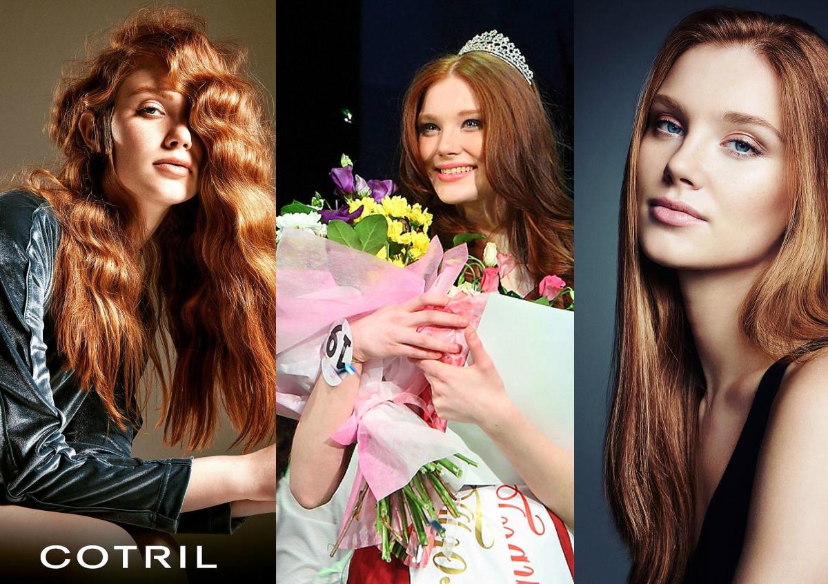 Счастливая обладательница короны шесть лет назад (в центре) и сейчас. Цвет волос – натуральный, перекрашивать который девушка не намерена