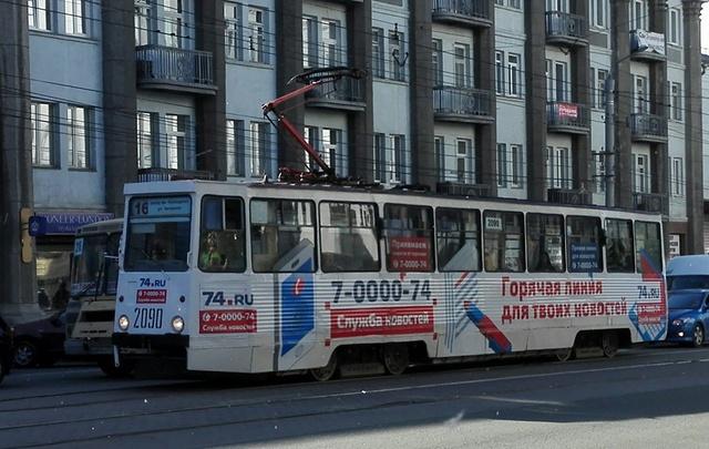 Челябинские транспортники запустят новые маршруты на Родительский день