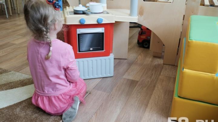 В Перми ищут родителей, готовых открыть семейные детские сады