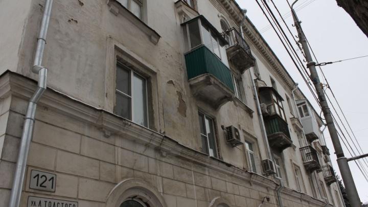 В Самаре к чемпионату мира обновят фасады домов у драмтеатра и ж/д вокзала