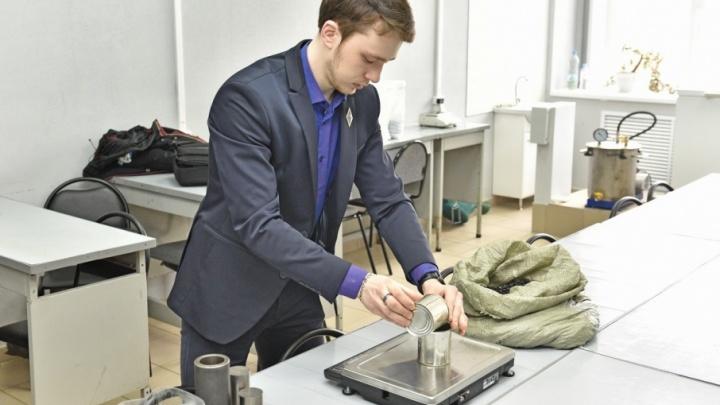 Ярославский студент изобрёл новый суперпрочный асфальт из мусора