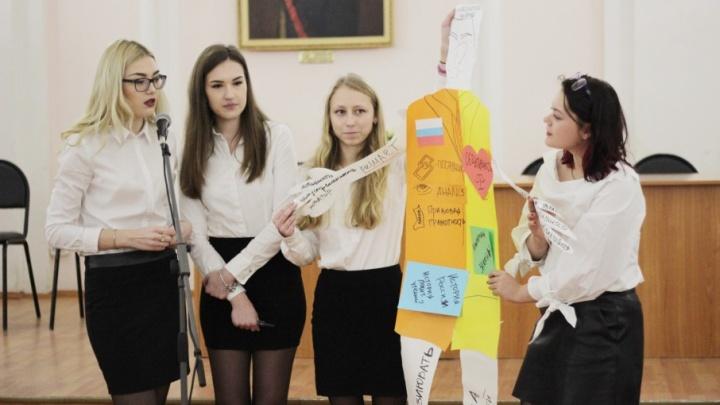 Ярославские студенты назвали образ политика мечты