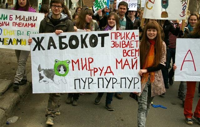 В Перми монстрация пройдет по улице Крупской