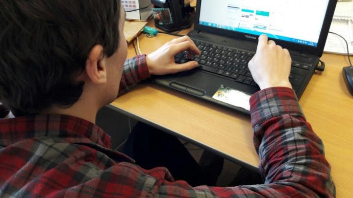 Большинство архангелогородцев предпочитают проводить перерыв на работе в интернете
