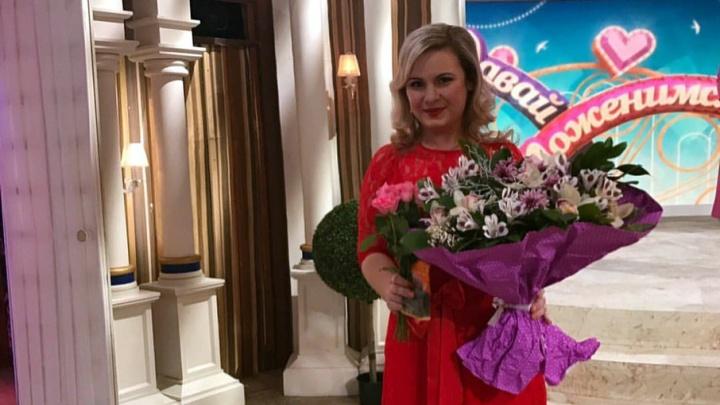 «Это же кот в мешке»: Виктория из Березников приняла участие в шоу «Давай поженимся»