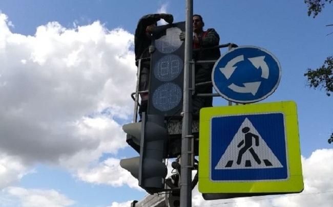 На центральной площади Ярославля поставят умный светофор
