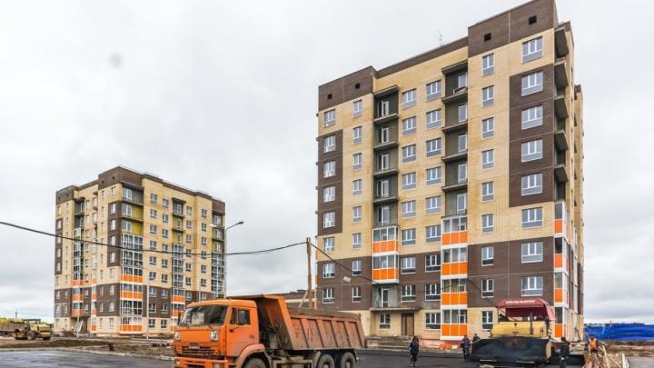 «Девелопмент-Юг»  строит детский сад в Мотовилихе