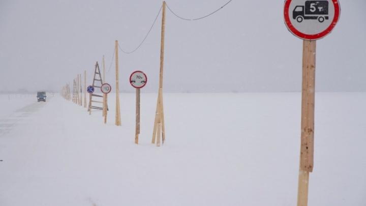 В Прикамье гусеничный трактор с людьми провалился под лёд