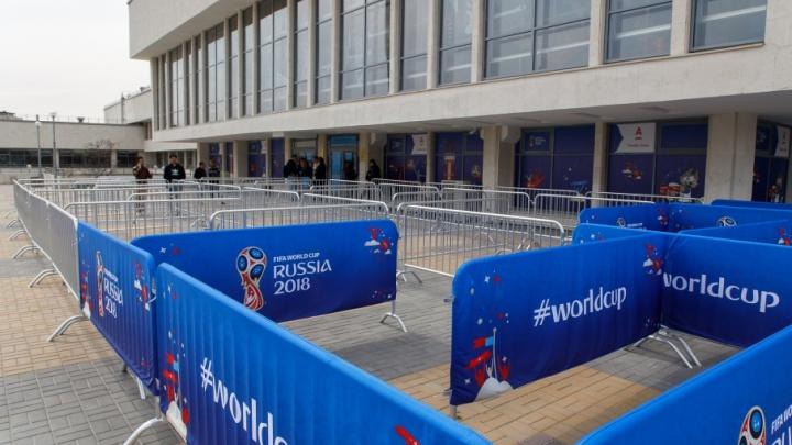 Волгоградцам дали последний шанс купить билеты на чемпионат мира