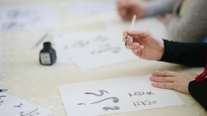 В Архангельск приедет международный фестиваль графического и шрифтового искусства