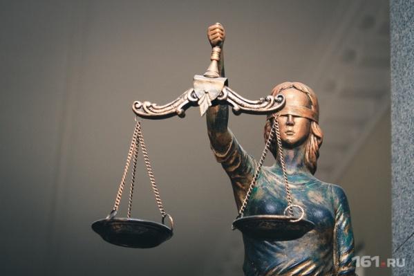 Материалы уголовного дело отправили в суд