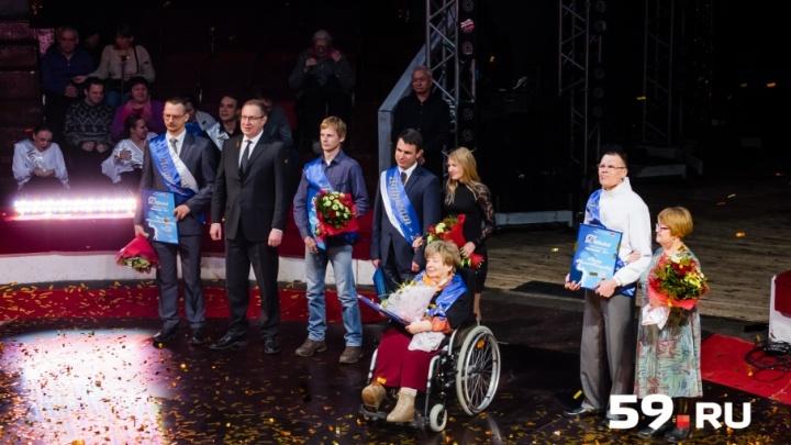 Бьют рекорды в спорте и развивают науку: в Перми выбрали лауреатов премии для людей с инвалидностью