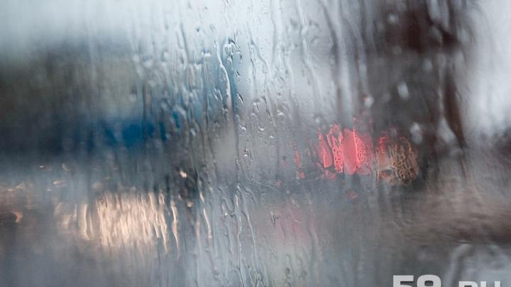 Снег, град и ветер: МЧС предупреждает об ухудшении погоды в Прикамье