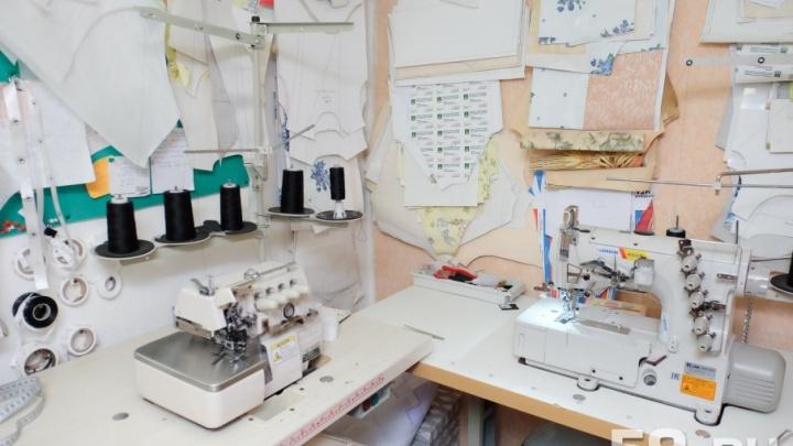 В Перми откроется швейный коворкинг-центр